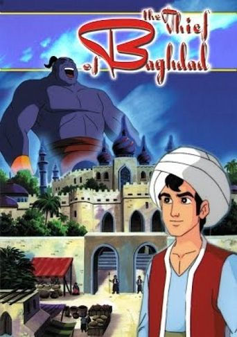 The Thief of Baghdad: An Animated Classic Poster