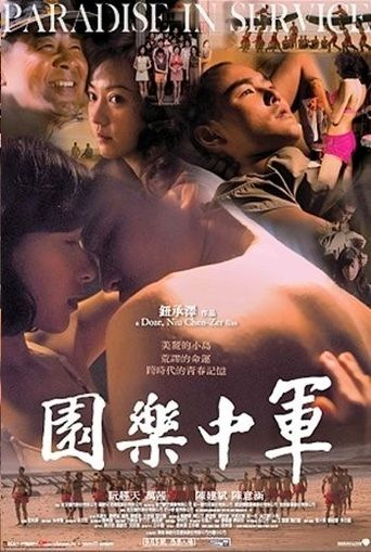 Paradise in Service Poster