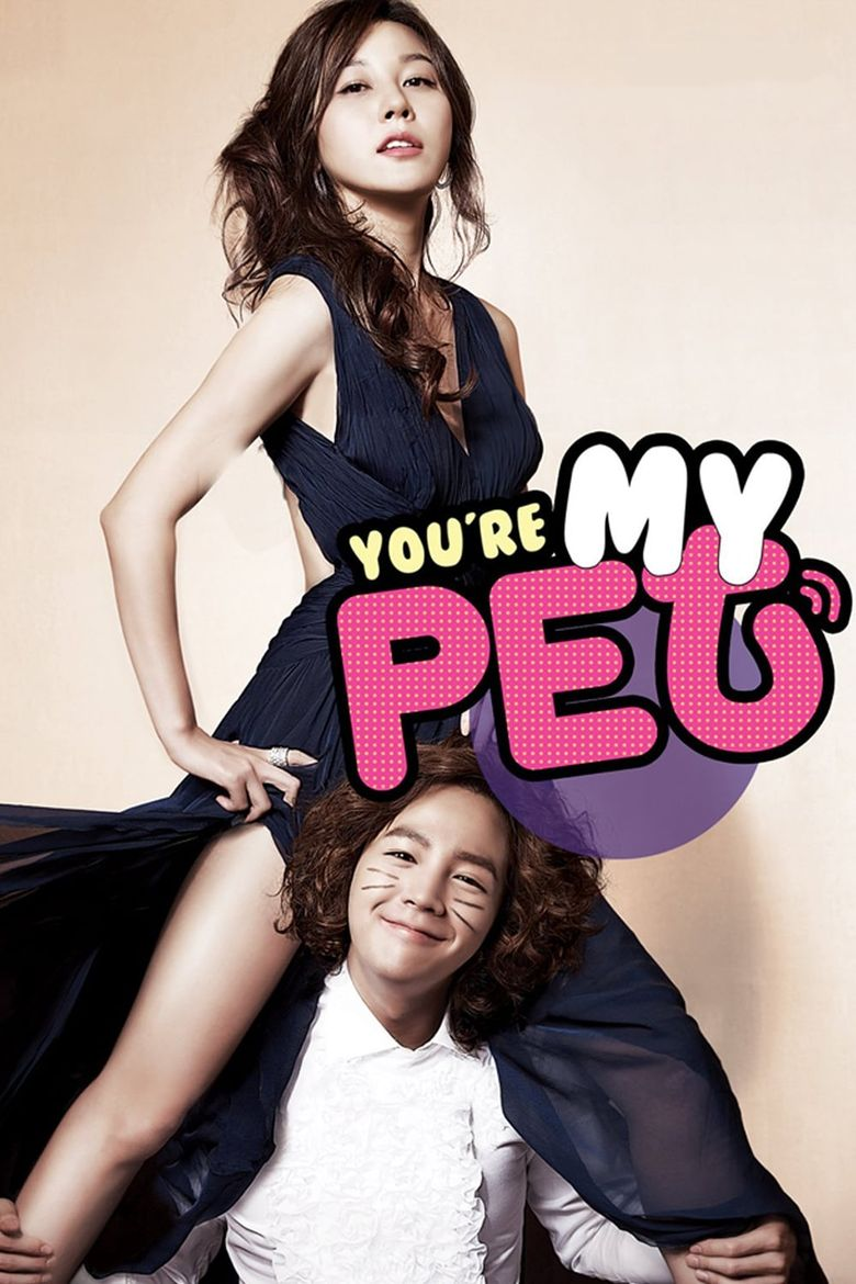 You Are My Pet Poster