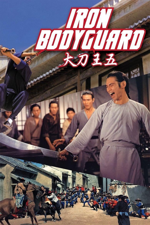 Iron Bodyguard Poster