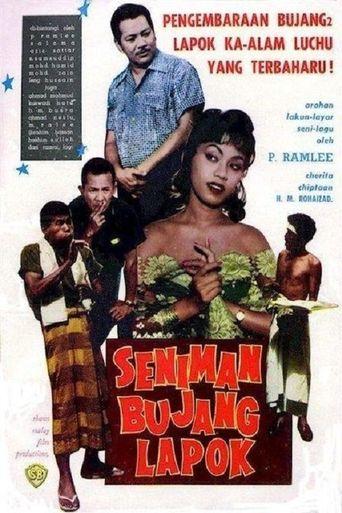 Seniman Bujang Lapok (The nitwit movie stars) Poster