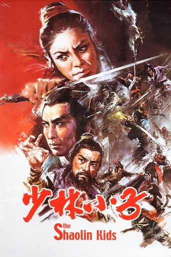 The Shaolin Kids Poster