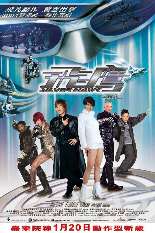 Silver Hawk Poster