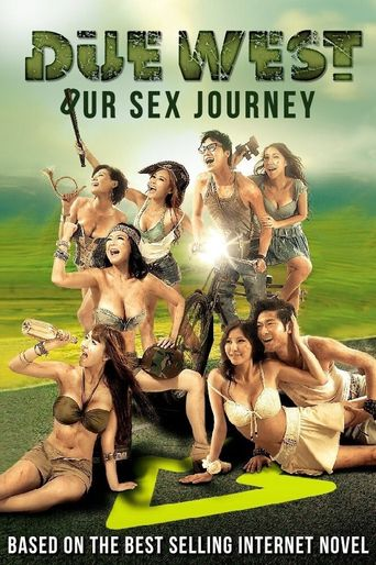 Due West: Our Sex Journey Poster