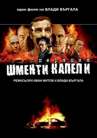 Operation Shmenti Capelli Poster