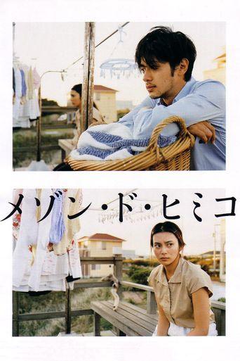 La maison de Himiko Poster