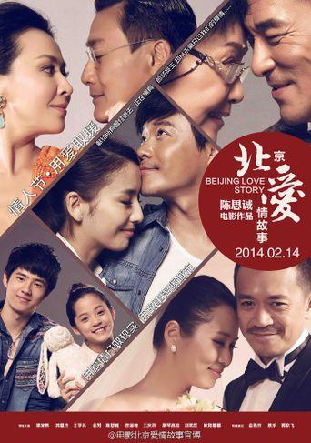 Beijing Love Story Poster