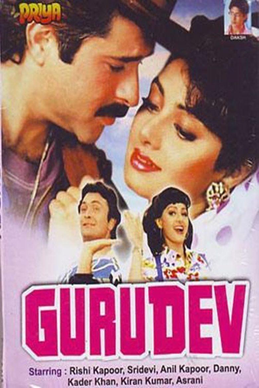 Gurudev Poster