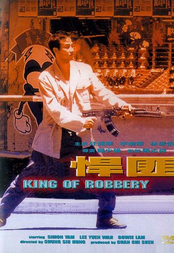 King of Robbery Poster