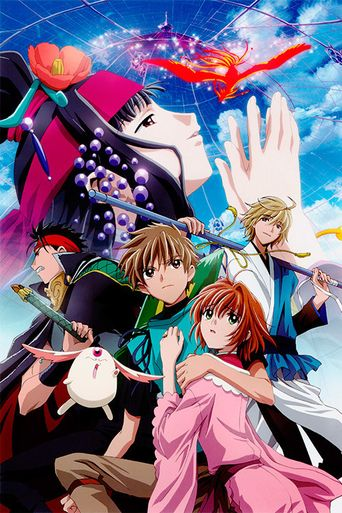 Tsubasa Chronicle The Movie: The Princess in the Birdcage Kingdom Poster
