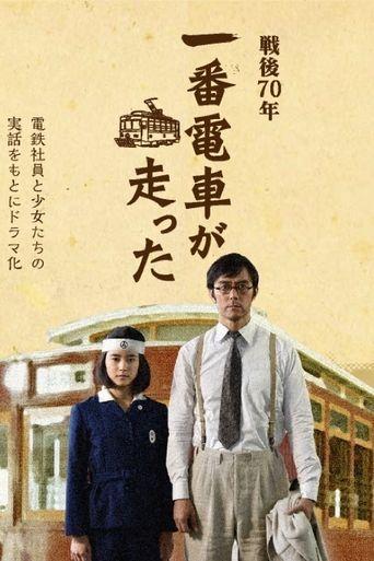 The First Train Runs in Hiroshima Poster