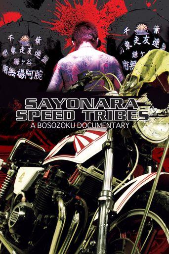 Sayonara Speed Tribes Poster