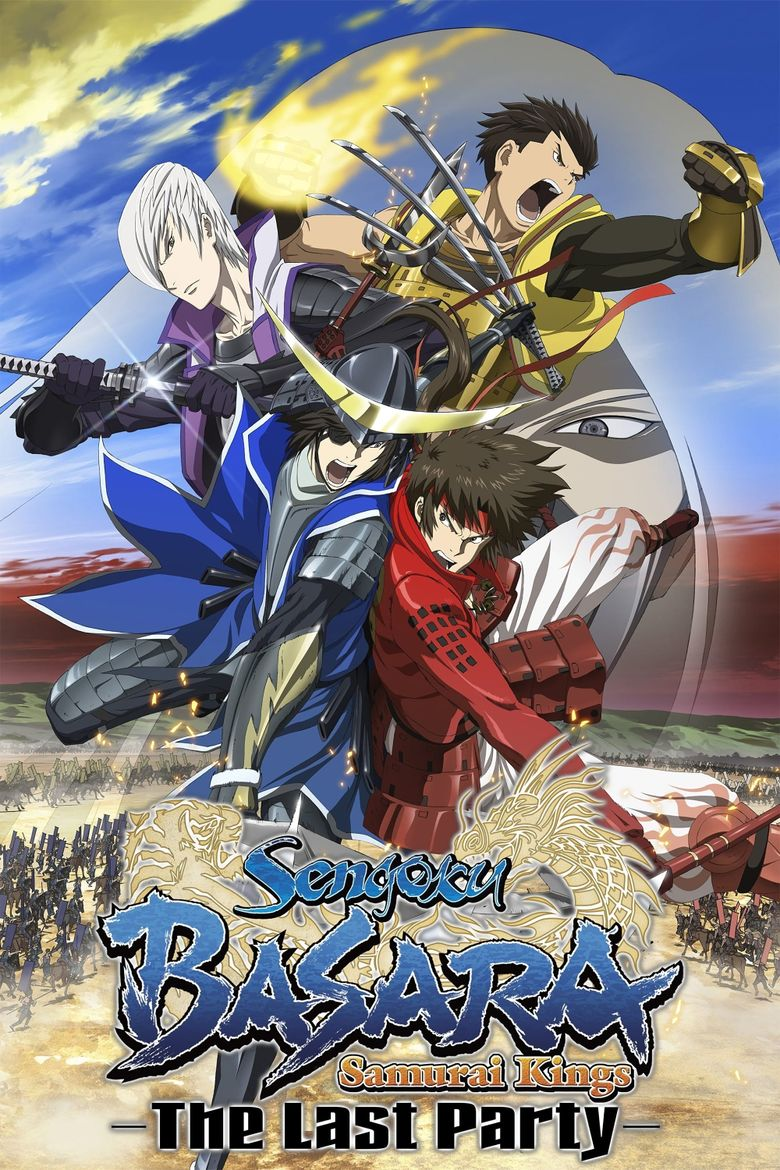Sengoku Basara the Movie: The Last Party Poster