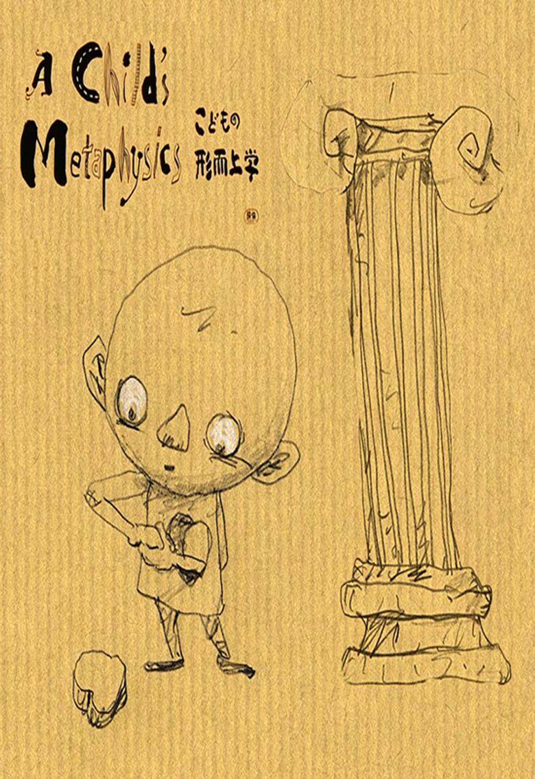 A Child's Metaphysics Poster