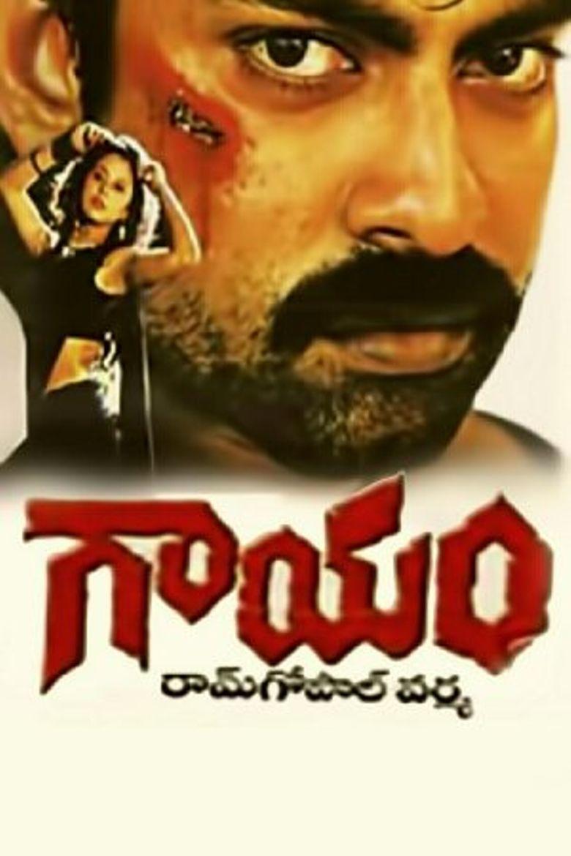 Gaayam Poster