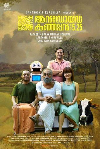 Android Kunjappan Version 5.25 Poster