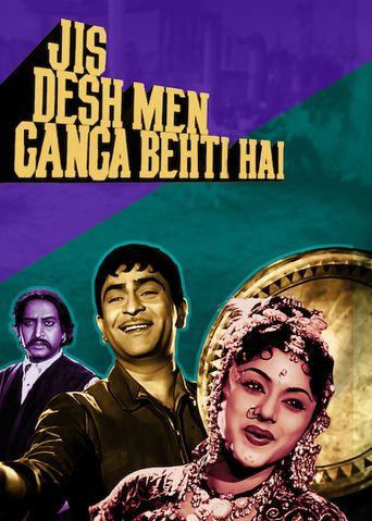 Jis desh mein Ganga behti hai Poster