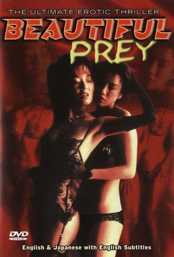 XX: Beautiful Prey Poster