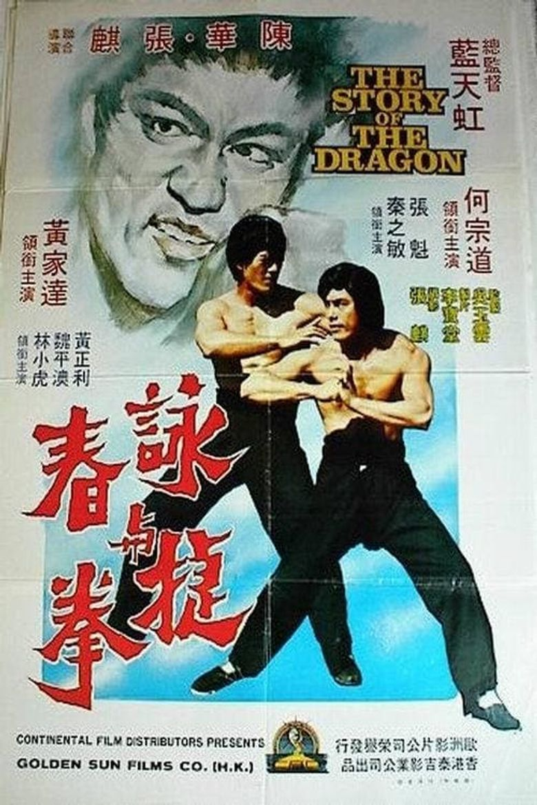 Watch The Story of the Dragon