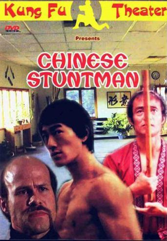 Chinese Stuntman Poster