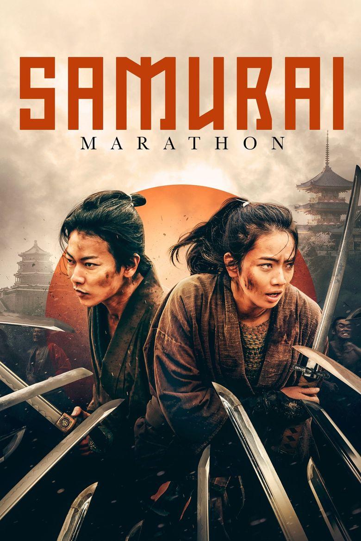 Samurai Marathon Poster
