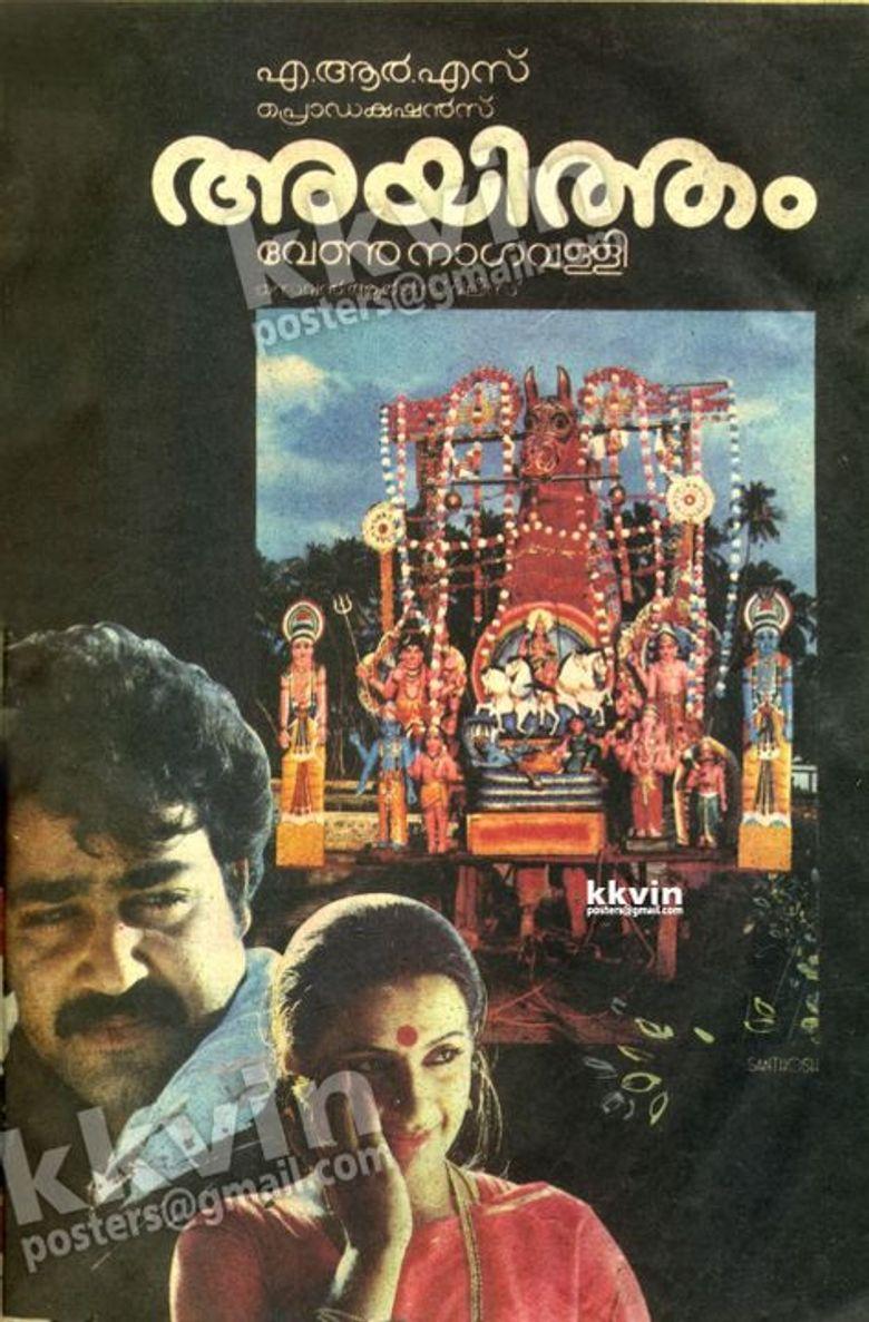 Ayitham Poster