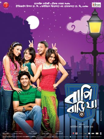 Bapi Bari Jaa Poster