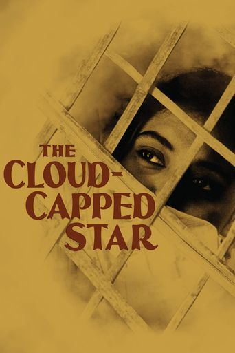 The Cloud-Capped Star Poster