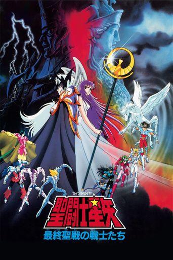 Saint Seiya: Warriors of the Final Holy Battle Poster