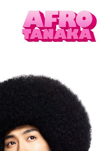 Afro Tanaka Poster