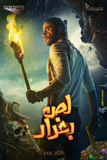 Baghdad Thief Poster