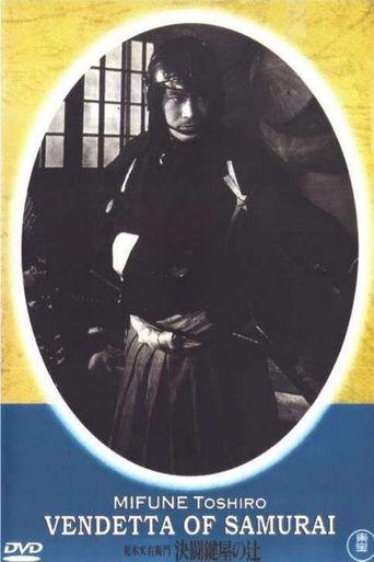 Vendetta of a Samurai Poster