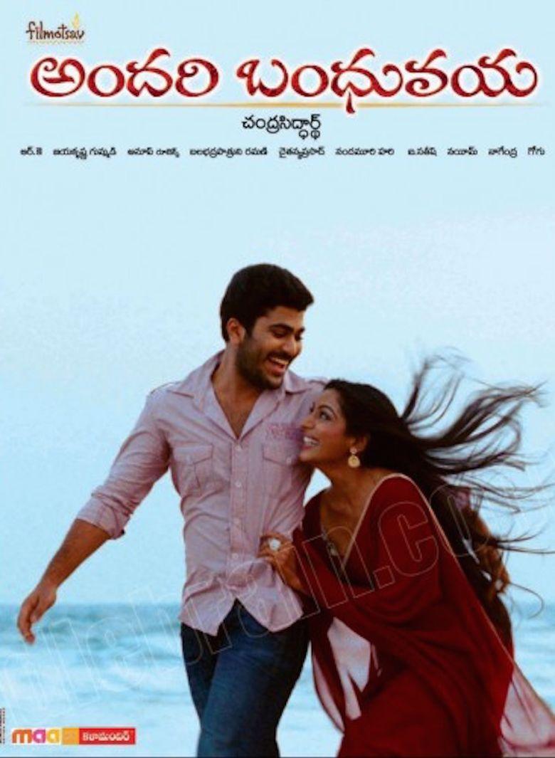 Andari Bandhuvaya Poster
