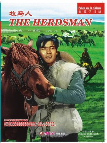The Herdsman Poster