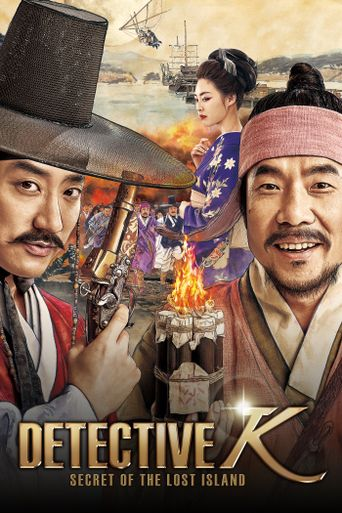 Detective K: Secret of the Lost Island Poster