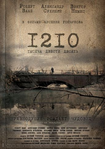 1210 Poster