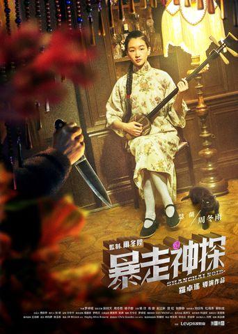 Shanghai Noir Poster