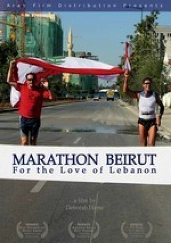 Marathon Beirut, for the Love of Lebanon Poster