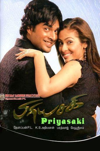 Priyasakhi Poster