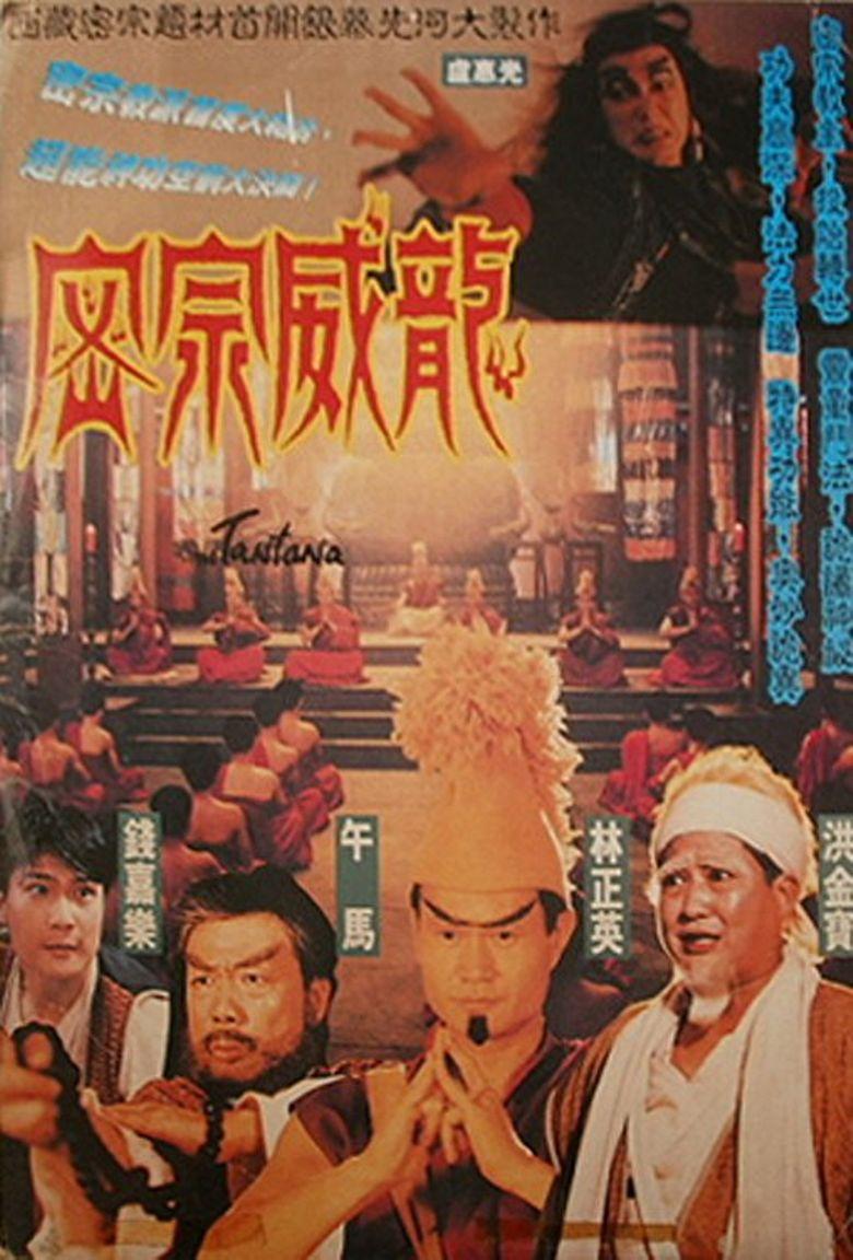 The Tantana Poster