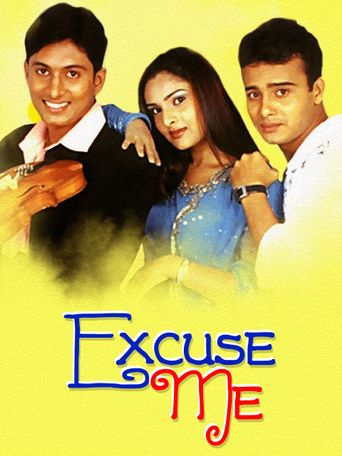 Xcuse Me Poster