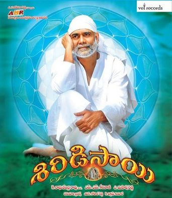 Shirdi Sai Poster