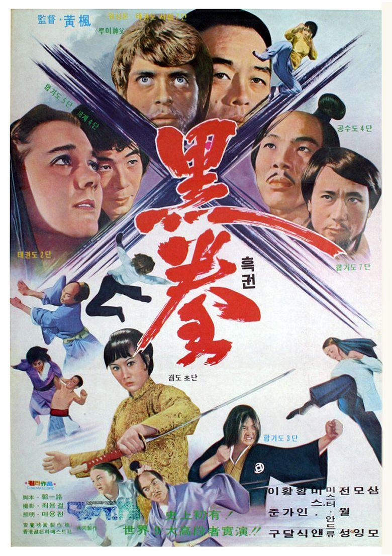 When Taekwondo Strikes Poster
