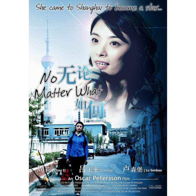 Watch No Matter What