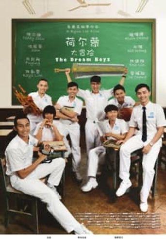 The Dream Boyz Poster