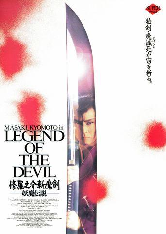 Legend of the Devil Poster