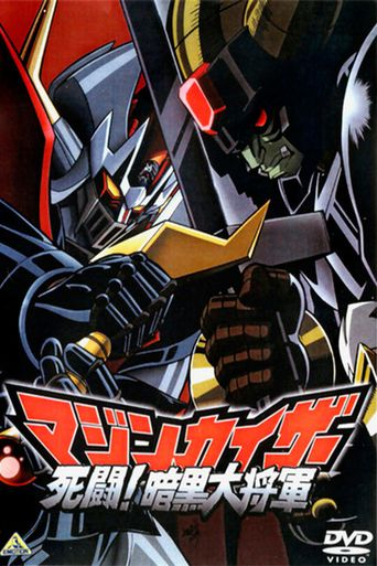 Mazinkaiser vs Great Darkness General Poster