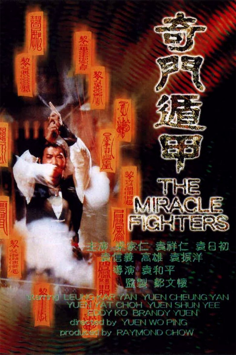 The Miracle Fighters Poster