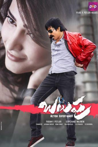 Balupu Poster