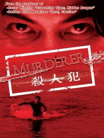 Murderer Poster